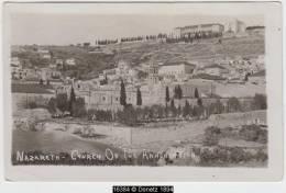 16384g NAZARETH - Church Of The Annunciation - Carte Photo - Israel