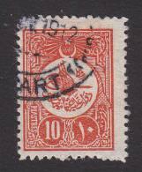 Turkey, Scott #158, Used, Tughra, Issued 1909 - 1858-1921 Empire Ottoman