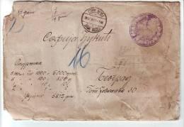 Yugoslavia,15.III.1927 Stari Becej,Money Letter To Beograd - 1919-1929 Königreich Der Serben, Kroaten & Slowenen