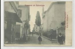 GRECE - SOUVENIR DE SALONIQUE - RUE SAINT DEMETRE - Grecia