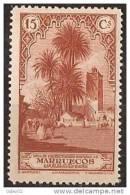 MA109-LA912TVAR.Maroc.Maoc Co.MARRUECOS ESPAÑOL PAISAJES Y MONUMENTOS 1928  (Ed 109**) Sin Charnela LUJO RARO - Árboles