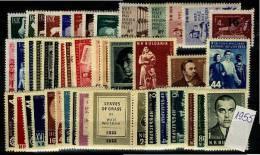 Bulgarie 1955 Neuf Sans Charnieres , Annee Complete Selon Catalogue Scott - Bulgarije
