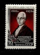 Russia 1952  Mi 1644  MNH OG ** - 1923-1991 USSR
