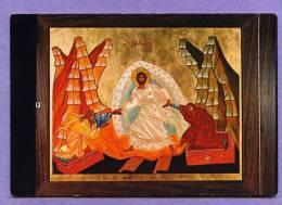 VANDOEUVRE BRICHAMBEAU Tabernacle De La Chapelle - Icône De La Résurrection - Vandoeuvre Les Nancy