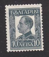 Bulgaria, Scott #233, Mint Hinged, Tsar Boris III, Issued 1931 - 1909-45 Kingdom