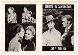 """PROGRAMS FILM """"SONS OF CRIME"""" ITALY FILM DISTRIBUTED BY MACEDONIA FILM SIZE 24X17 CM - Programs"""