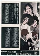 "PROGRAMS FILM ""THE NIGHTINGALE"" EGYPT FILM ACTOR FATEN HAMAMA DISTRIBUTED BY ZETA FILM SIZE 24X17 CM - Programs"