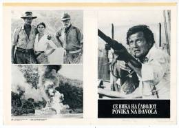 """PROGRAMS FILM """"SHOUT AT THE DEVIL"""" ENGISH FILM ACTOR LEE MARVIN DISTRIBUTED BY MACEDONIA FILM SIZE 24X17 CM - Programs"""