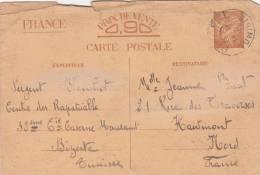 Iris 1941 Oblitérée Bizerte Tunisie - Storch H1f -  !!!  état Moyen - Entiers Postaux