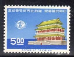 TAIWAN - N° 483 **  (1964) - 1945-... République De Chine