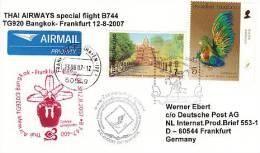 Sonderflugpost - Thai Airways - Bangkok - Frankfurt - 12.08.2007   [dx90d] - Orchideen