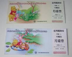 Taiwan  Set Of 2 2006 Train Station Plateform Ticket Winnie The Pooh - Railway