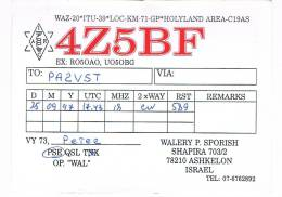 QSL- 45    ISRAEL : ASHKELON : 4Z5BF - QSL-Kaarten