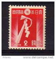 Japon N° 261 Neuf * - Cote 25€