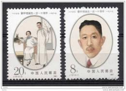 Chine : (38) J137** 110e Anniv. De La Naissance De Liao Zhougkai SG3489/90 - 1949 - ... Volksrepubliek