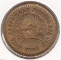 @Y@         Mongolia 5 Mongo 1945    (2094) - Mongolie