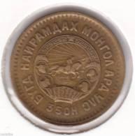 @Y@         Mongolia 2 Mongo 1945    (2095) - Mongolei