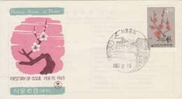 COREA SOUTH FDC 1965 With FLOWER - Korea (Zuid)