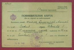 D596 / 1940 Sofia MILITARY COMMAND - Call MAP - Lieutenant 11th Infantry Regiment SLIVEN  Bulgaria Bulgarie Bulgarien - Documentos Históricos