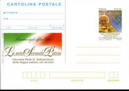 2003 INTERO POSTALE NUOVO S.S. PAPA GIOVANNI PAOLO II  E 0,41 - 6. 1946-.. Repubblica