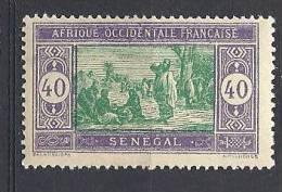 SENEGAL N� 63 NEUF* TTB