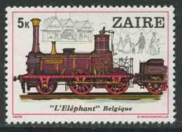 "Zaire 1980 Mi 624 YT 964 ** ""Elephant""  (1835) - Belgium - Treinen"