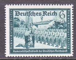Germany B 151  ** - Unused Stamps