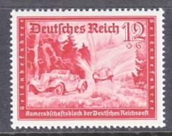 Germany B 154  **   AUTO  RACE - Unused Stamps