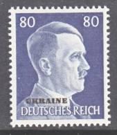 Germany Occupation  Ukraine N 48  * - Ukraine