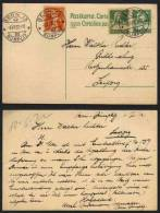 SUISSE - BERNE BUMPLIZ  / 1922 ENTIER POSTAL POUR L ALLEMAGNE (ref 3963) - Covers & Documents