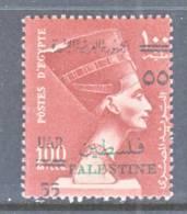 Egypt For Palestine N 72  * - Egypt