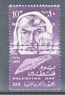 Egypt For Palestine N 79  * - Unused Stamps