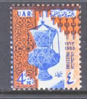 Egypt For Palestine N 92  * - Unused Stamps