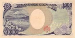 JAPAN P. 104a 1000 Y 2004 UNC - Japan