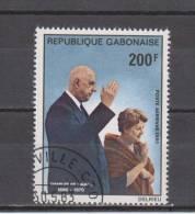 Gabon YT PA 241 Obl : De Gaulle - 1980 - Gabon