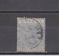 Chypre YT 19 (2) Obl : Victoria - 1882 - Zypern (...-1960)