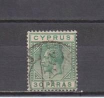 Chypre YT 70 Obl : Georges V - 1921 - Cyprus (...-1960)