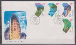 China Sea,ship,tree,fauna FDC 1988 USED - 1949 - ... People's Republic
