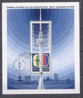 German DemocraticRepublic1969:  Bl.30used - [6] Democratic Republic