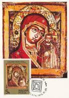 D10278 CARTE MAXIMUM CARD 1975 HUNGARY - ICON FROM KAZAN CP ORIGINAL - Religious