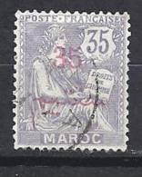 MAROC   N�  47 OBL  TTB