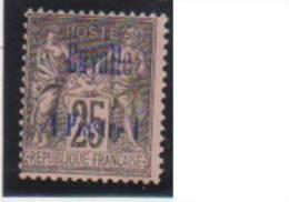 CAVALLE       N° YVERT    6    *  NEUF AVEC CHARNIERES - Cavalle (1893-1911)