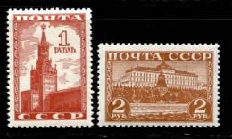 Russia 1941 Mi 812-813 MNH OG ** - Nuovi