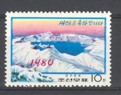 COREE DU NORD 1980 YT 1563 **  NOUVEL AN - Corée Du Nord