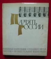 Russian Heritage - Visages De La Russie - In Russlands Gedeken - Langues Scandinaves