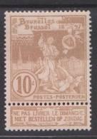 Belgique N° 72 ** Exposition Internationale De Bruxelles - L'atelier Du Timbre à Mechelen - 1896 - 1894-1896 Exhibitions
