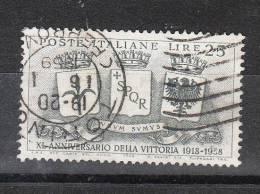 Italia   -   1958.   Stemmi Di Trieste, Roma, Trento.  Coats Of Arms  Of  Trieste, Rome And Trento - Stamps