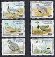 Tadjikistan 1996 Birds - MNH** - Oiseaux