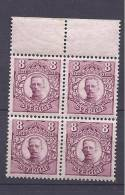 Sweden1912: Michel70 Block Of 4mnh** - Suède