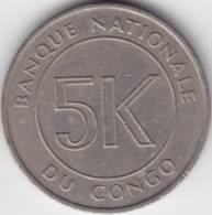 @Y@  Congo  5 K  1967    (C248) - Congo (República Democrática 1998)